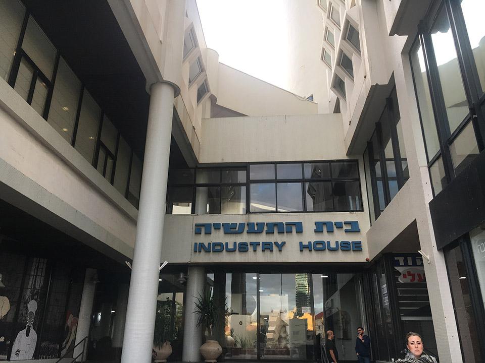 viaggio-in-israele-palestina-confindustria-macerata-giovani-gi-macerata